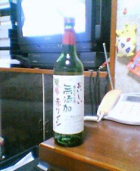 おいしい無添加ワイン