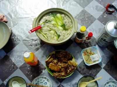 cook/P5300035m