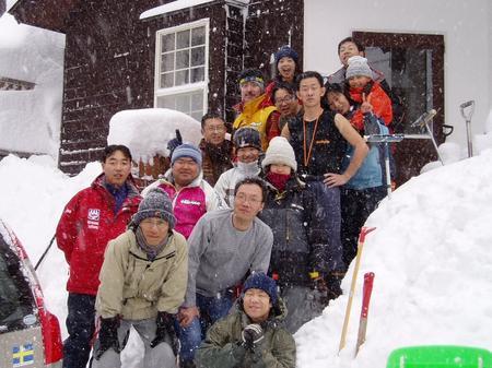 ski/m2150011